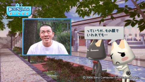 torosute2009/6/26 ある芸人の一日 6