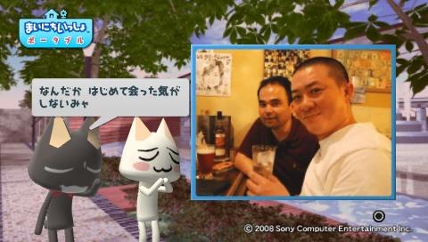 torosute2009/6/26 ある芸人の一日 14