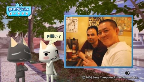 torosute2009/6/26 ある芸人の一日 16