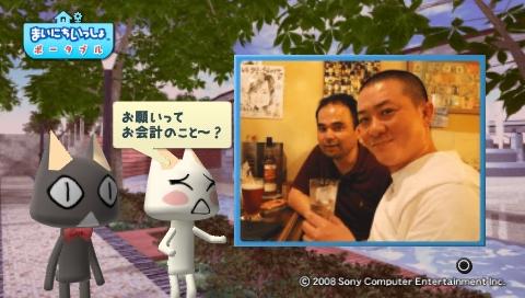 torosute2009/6/26 ある芸人の一日 18