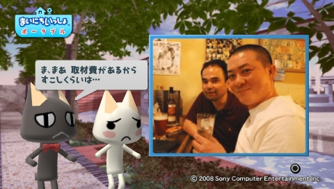 torosute2009/6/26 ある芸人の一日 19