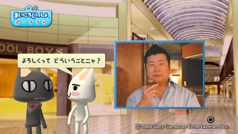 torosute2009/6/26 ある芸人の一日 36