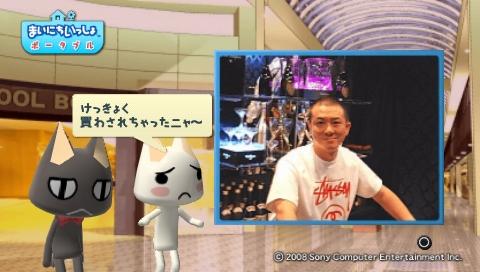 torosute2009/6/26 ある芸人の一日 52