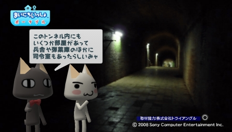 torosute2009/6/27 無人島 17