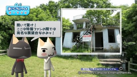 torosute2009/6/27 無人島 24