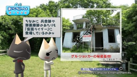 torosute2009/6/27 無人島 29