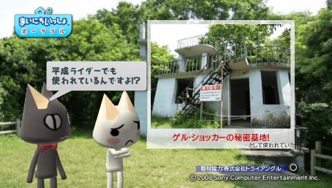 torosute2009/6/27 無人島 30