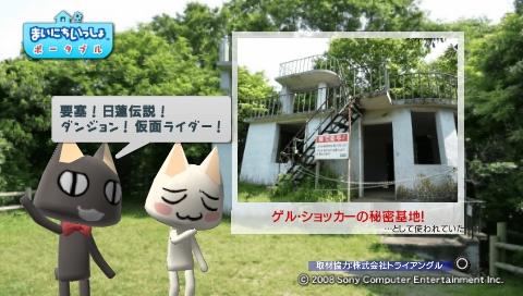torosute2009/6/27 無人島 35
