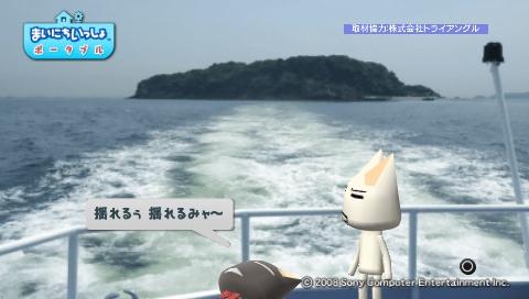 torosute2009/6/27 無人島 39