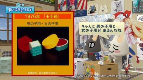 torosute2009/6/28 おもちゃのカンヅメ 9