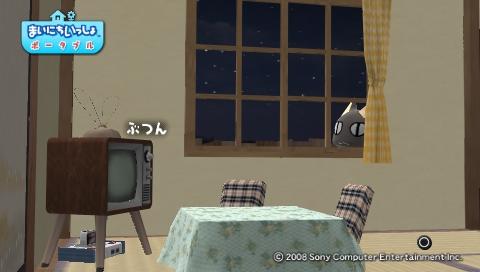torosute2009/6/30 13