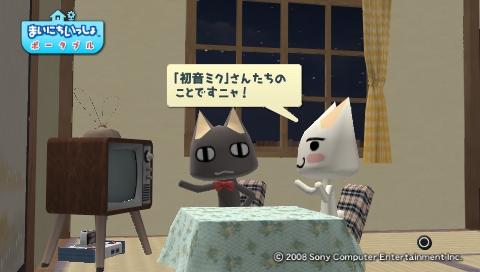 torosute2009/6/30 「Prism」 2