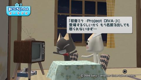 torosute2009/6/30 「Prism」 5