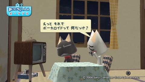 torosute2009/6/30 「Prism」 6