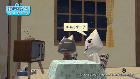 torosute2009/6/30 「Prism」 7
