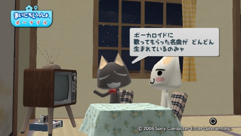 torosute2009/6/30 「Prism」 11