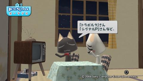 torosute2009/6/30 「Prism」 12