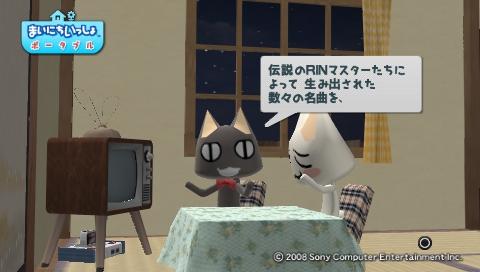 torosute2009/6/30 「Prism」 13
