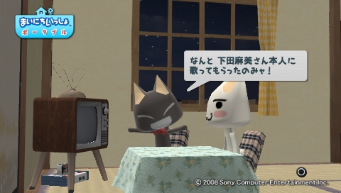torosute2009/6/30 「Prism」 14