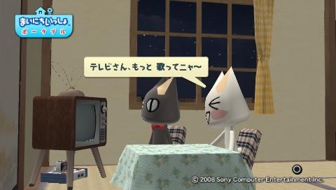 torosute2009/6/30 「Prism」 18