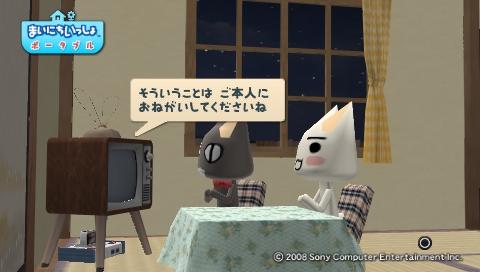 torosute2009/6/30 「Prism」 19