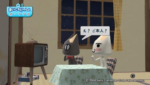 torosute2009/6/30 「Prism」 20