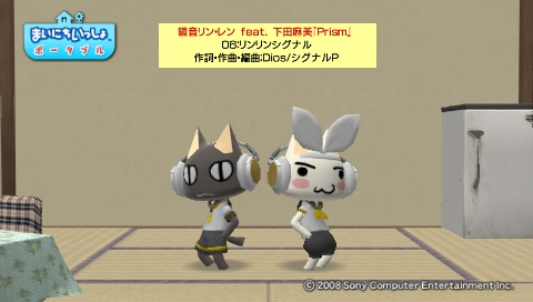 torosute2009/6/30 おまけ 2
