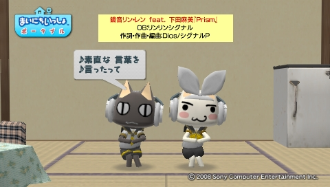 torosute2009/6/30 おまけ 5