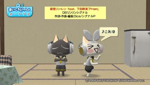 torosute2009/6/30 おまけ 11