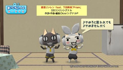 torosute2009/6/30 おまけ 18