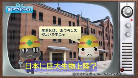 torosute2009/7/1 ラ・マシン