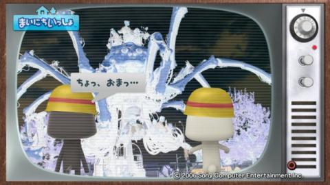 torosute2009/7/1 ラ・マシン 2
