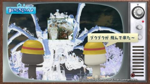 torosute2009/7/1 ラ・マシン 4
