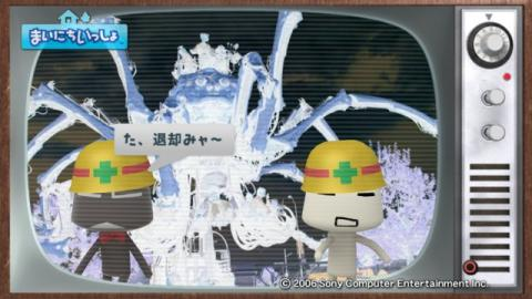 torosute2009/7/1 ラ・マシン 5