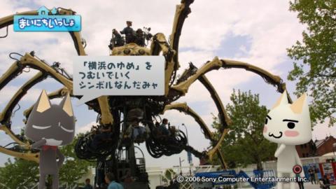 torosute2009/7/1 ラ・マシン 7