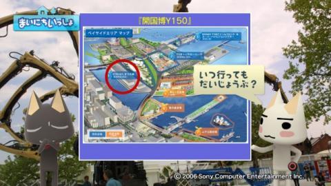 torosute2009/7/1 ラ・マシン 10
