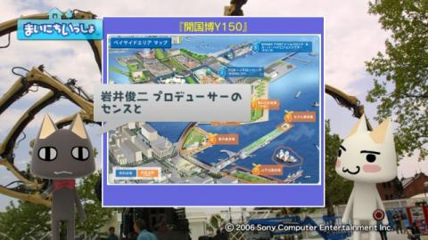 torosute2009/7/1 ラ・マシン 12