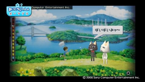 torosute2009/7/2 ぼくなつ4 2