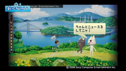 torosute2009/7/2 ぼくなつ4 4