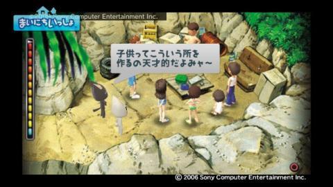 torosute2009/7/2 ぼくなつ4 8