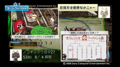 torosute2009/7/2 ぼくなつ4 10