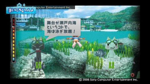 torosute2009/7/2 ぼくなつ4 13