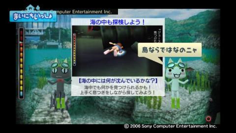 torosute2009/7/2 ぼくなつ4 14