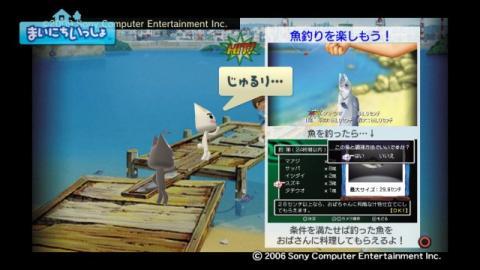 torosute2009/7/2 ぼくなつ4 15