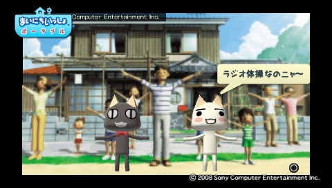 torosute2009/7/2 ぼくなつ4 20