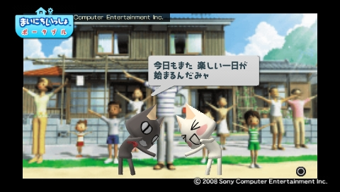 torosute2009/7/2 ぼくなつ4 21