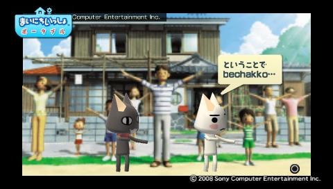 torosute2009/7/2 ぼくなつ4 22
