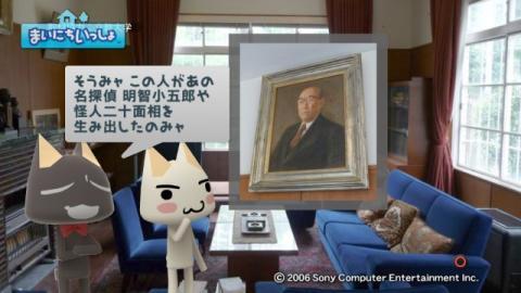 torosute2009/7/3 江戸川乱歩 2