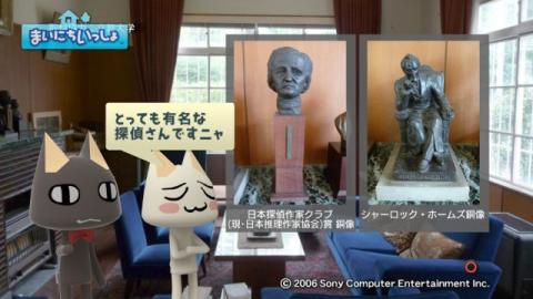 torosute2009/7/3 江戸川乱歩 3