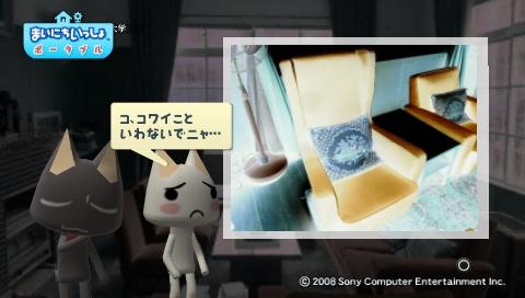 torosute2009/7/3 江戸川乱歩 8